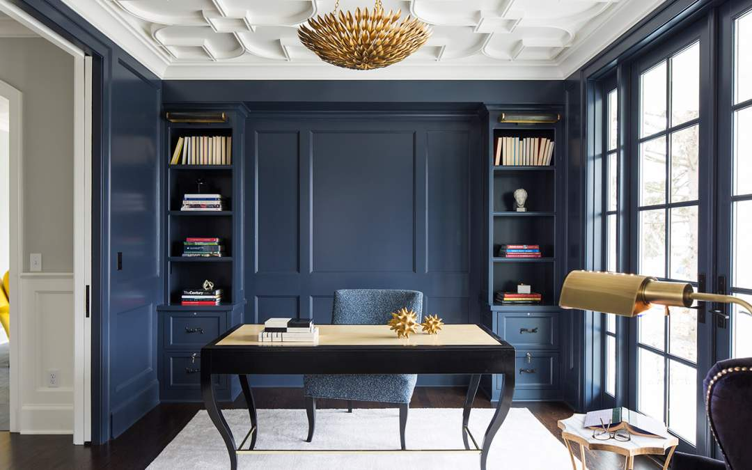 Our Favorite Home Offices